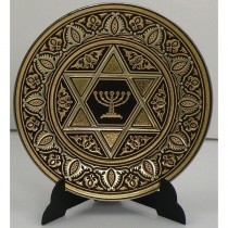 Damascene Gold Star of David Plate 2938