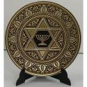 Damascene Gold Star of David Plate 2938