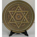 Damascene Gold Star of David Plate 2950-2