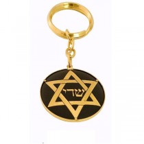 Damascene Gold Star of David Keychain