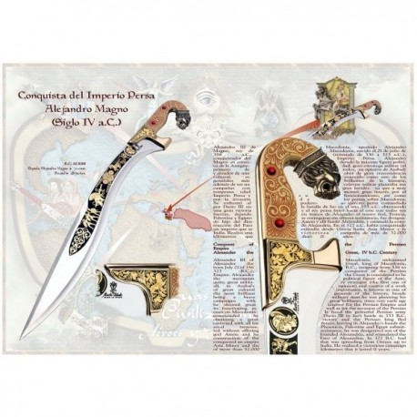 Alexander The Great Sword